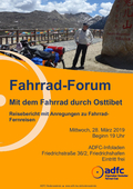 Fahrrad-Forum: Mit dem Fahrrad durch Osttibet